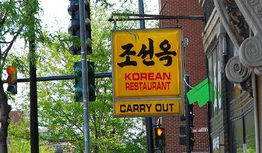 Chosunok